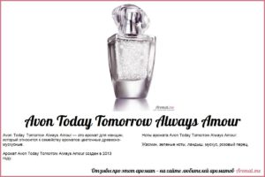 aromat-me-kartochka-aromata-avon-today-tomorrow-always-amour