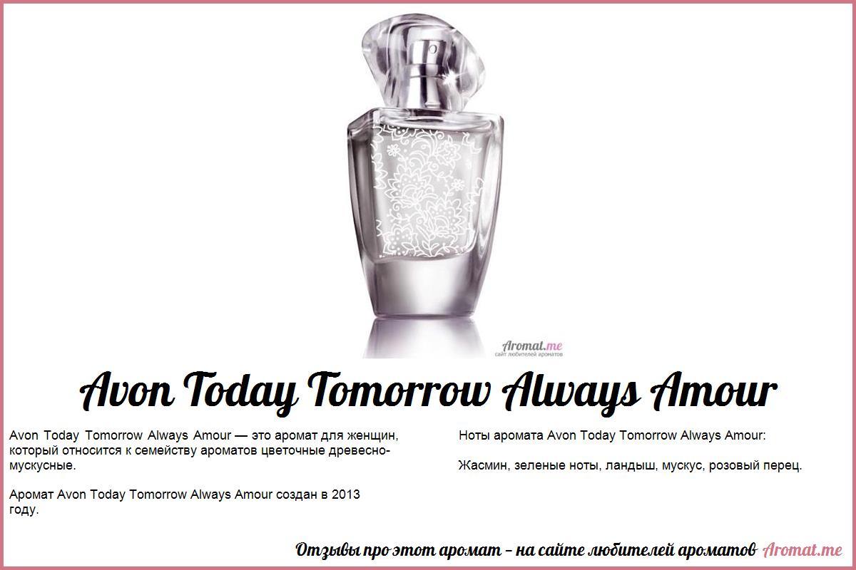 В парфюмерии принято считать, что для представительниц знака скорпионов подойдут ароматы гвоздики, нарцисса, кедра, кипариса и смолы.